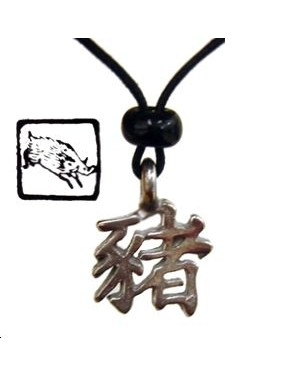 COLLIER HOROSCOPE CHINOIS COCHON