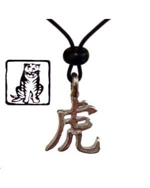 Collier horoscope chinois - signe du Tigre
