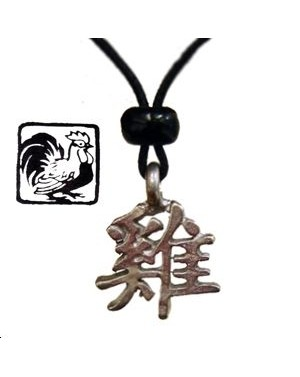 COLLIER HOROSCOPE CHINOIS COQ