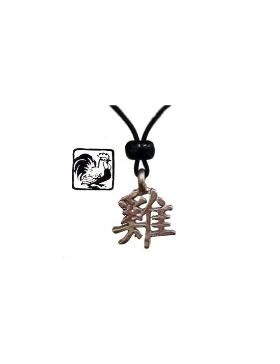 Collier horoscope chinois - signe du Coq