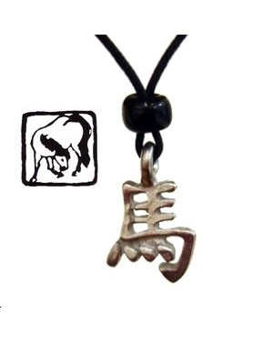 Collier horoscope chinois - signe du Cheval