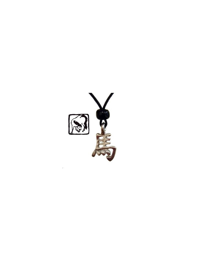 COLLIER HOROSCOPE CHINOIS CHEVAL