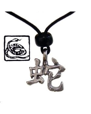 Collier horoscope chinois - signe du Serpent
