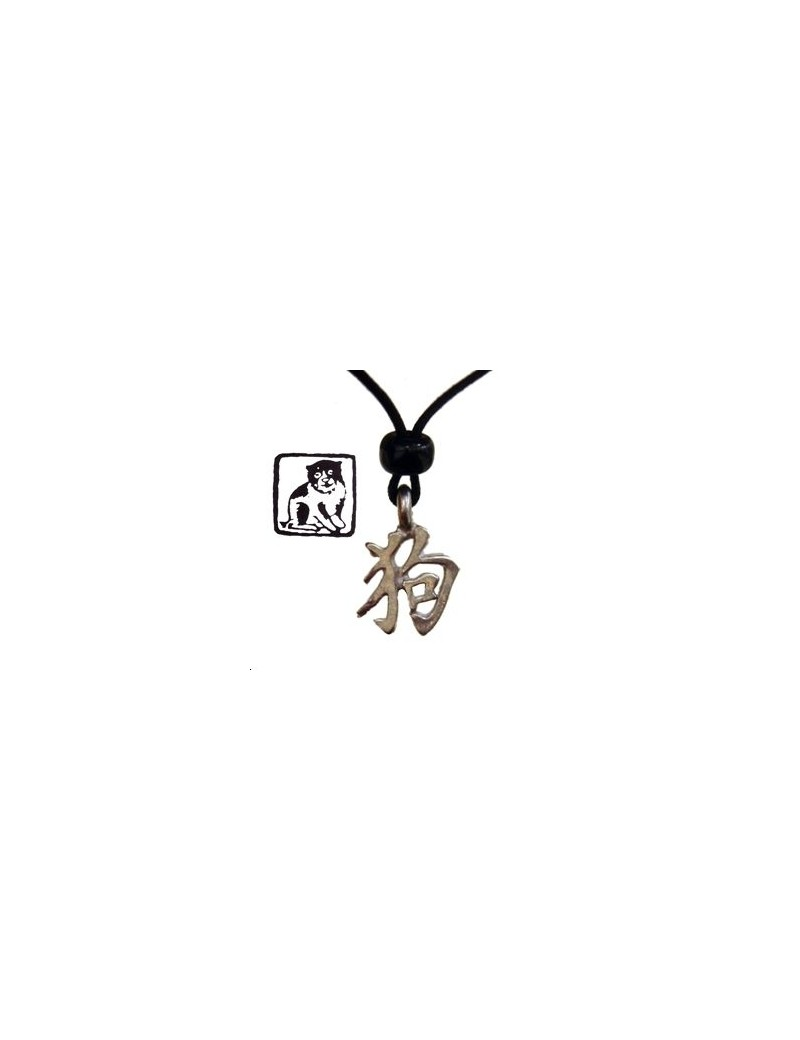 COLLIER HOROSCOPE CHINOIS CHIEN