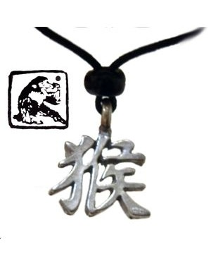 Collier horoscope chinois - signe du Singe