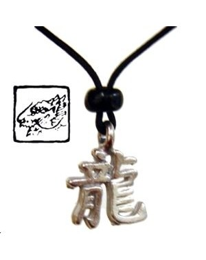 COLLIER HOROSCOPE CHINOIS DRAGON