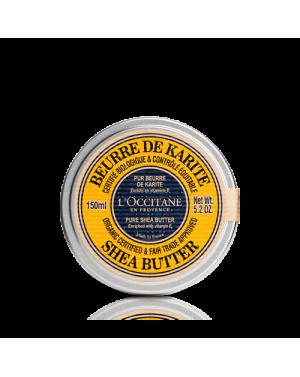BEURRE DE KARITE 100pourcent BIO 150ML